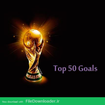 top 50 goals in world cup